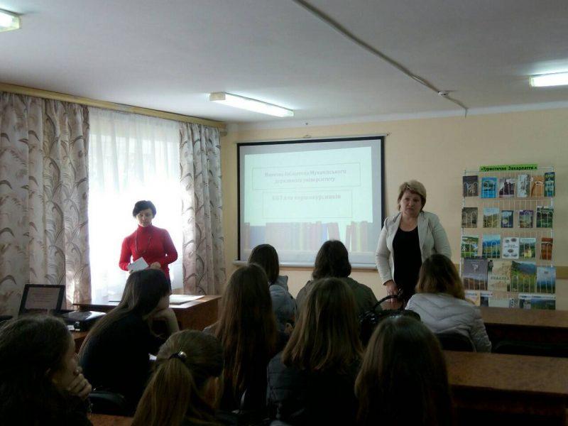 1st-kurs_bibliothek12