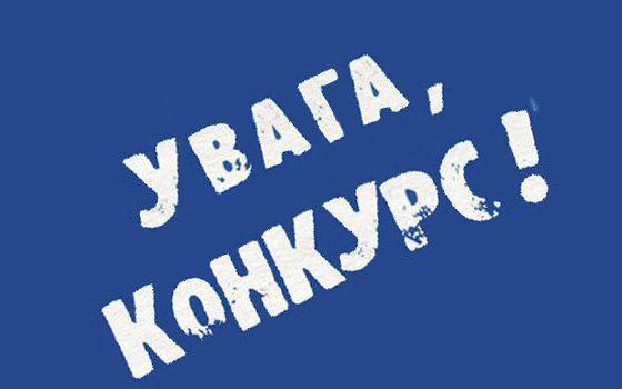 """Картинки по запросу """"StudyUp Club в Україні"""""""